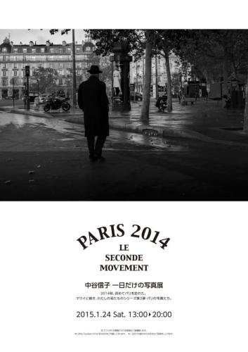 paris2014_01.JPG